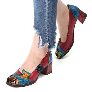 Women's Applique Closed Toe Low Heel Pumps (1340679)
