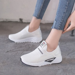 Net Surface Sneakers Fabric Wedge Heel Shoes